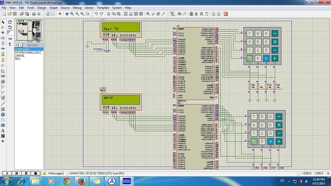 پروژه چتر دو میکرو ATmega32 از طریق USART