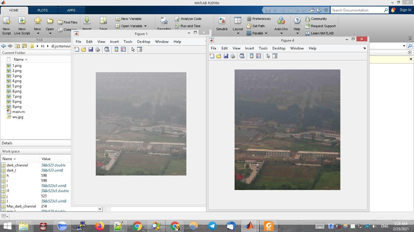 حذف مه در تصویر با استفاده از کانال تاریک با MATLAB