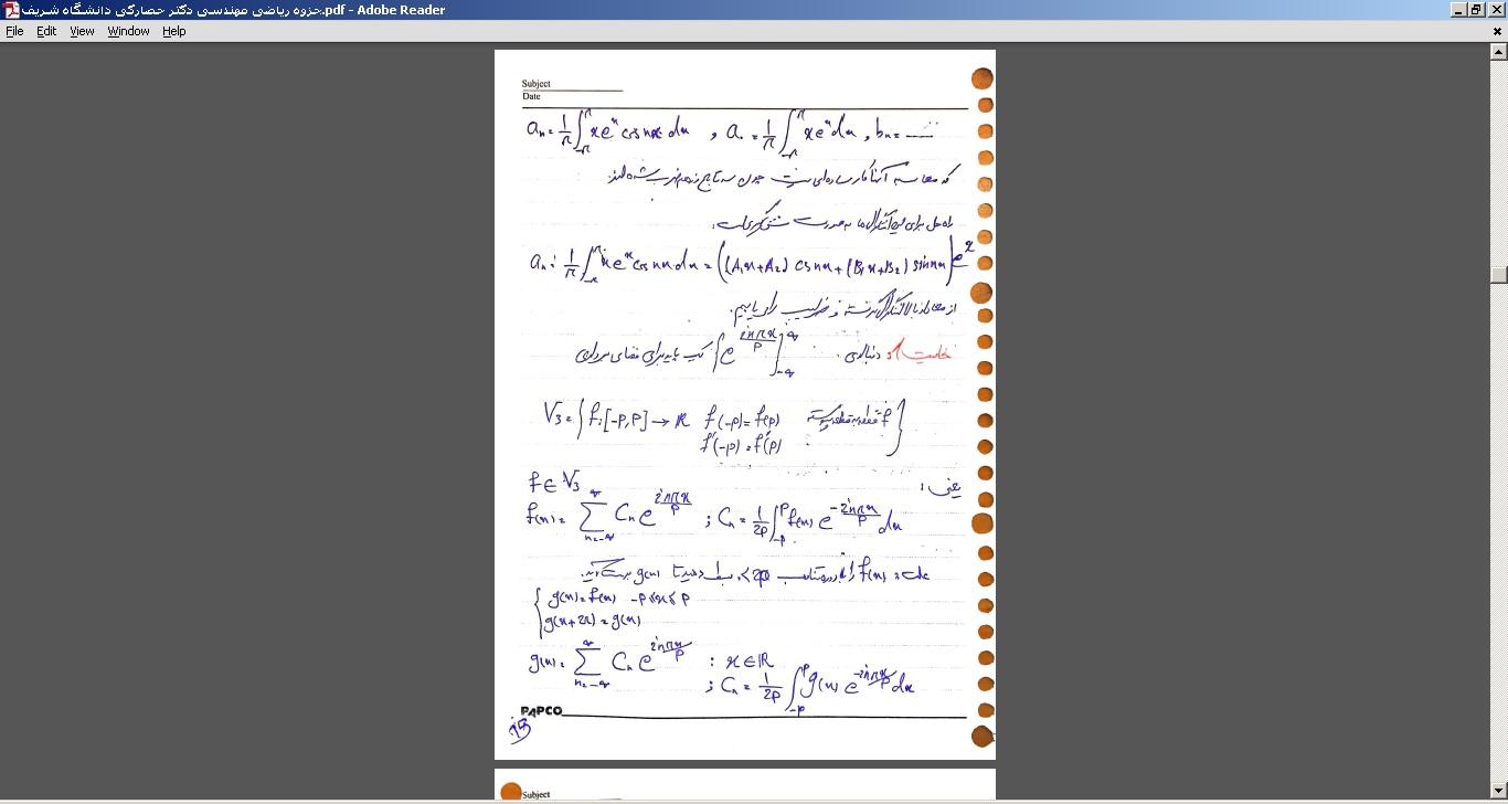 جزوه ریاضی مهندسی دکتر حصارکی دانشگاه شریف