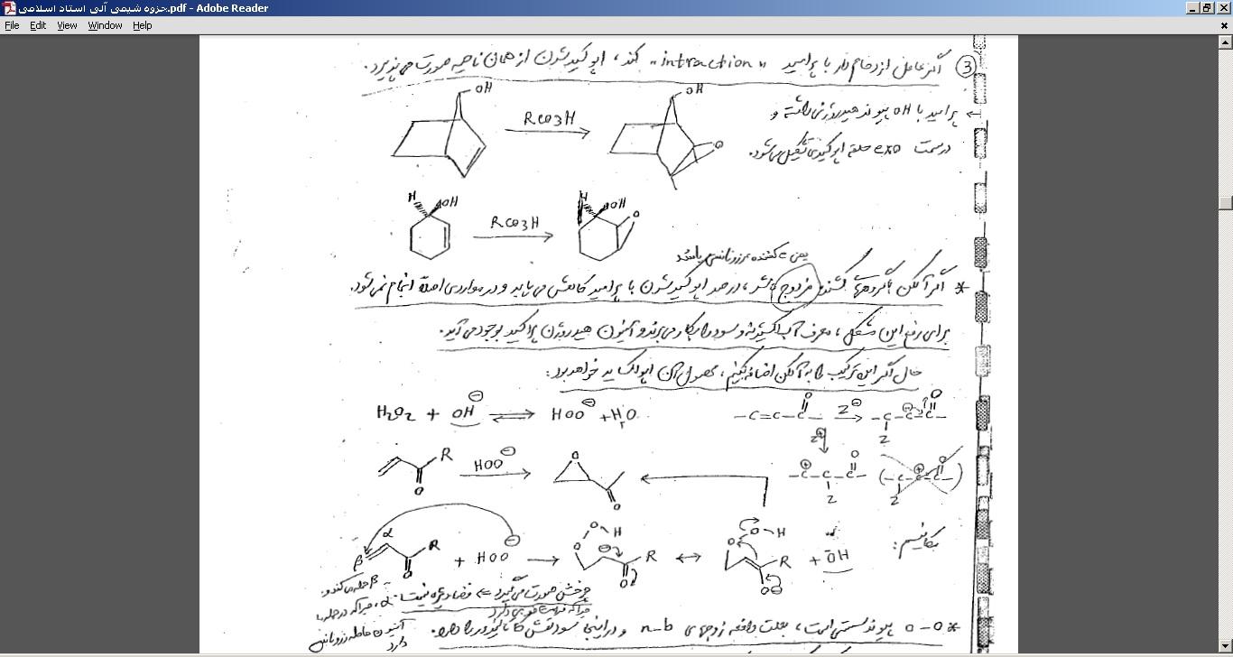 جزوه شیمی آلی استاد اسلامی