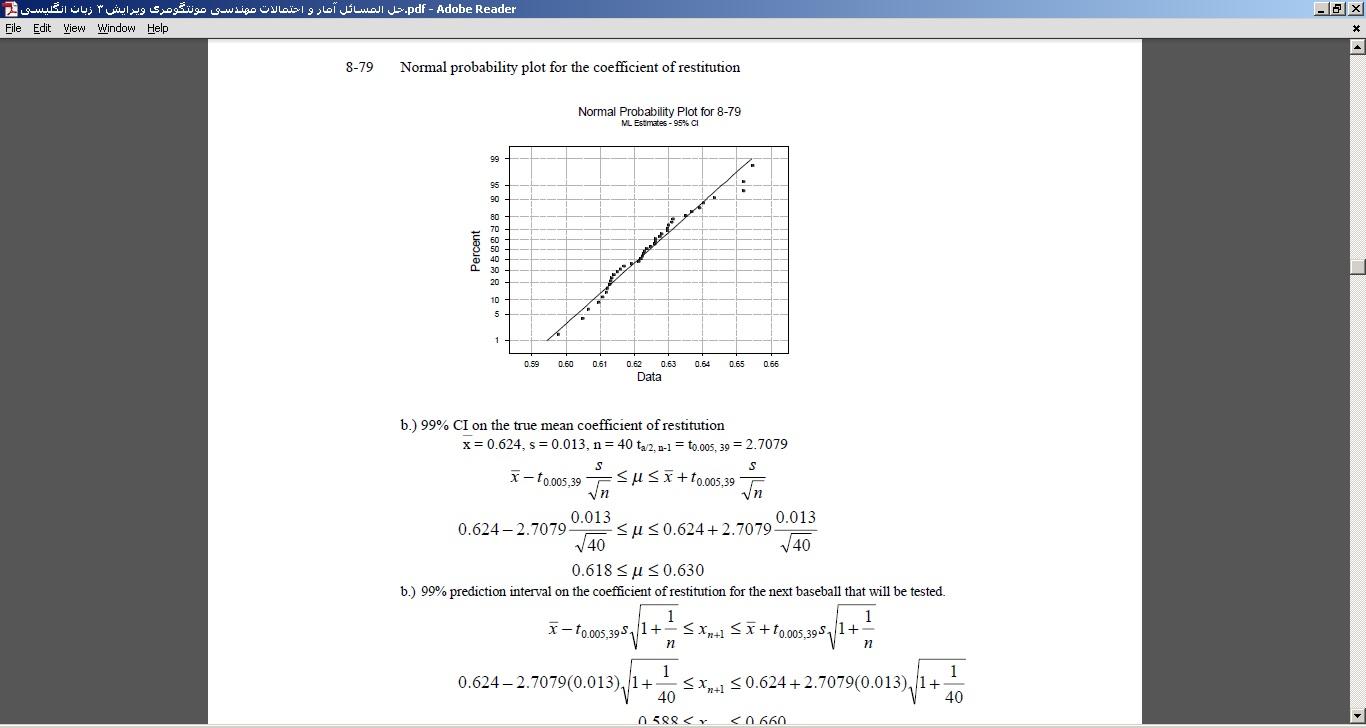 حل المسائل آمار و احتمالات مهندسی مونتگومری ویرایش ۳ زبان انگلیسی