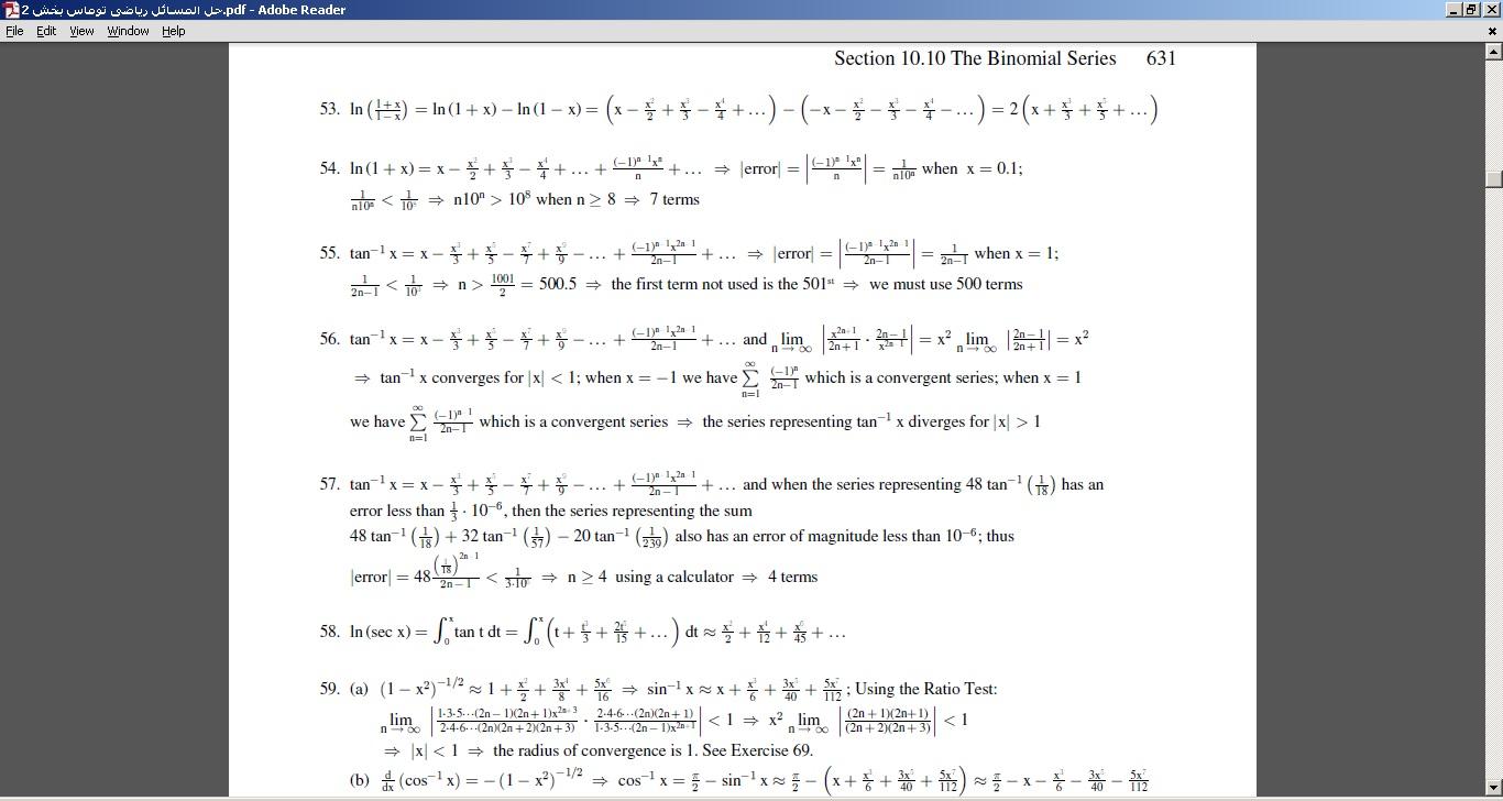 حل المسائل ریاضی توماس بخش 2