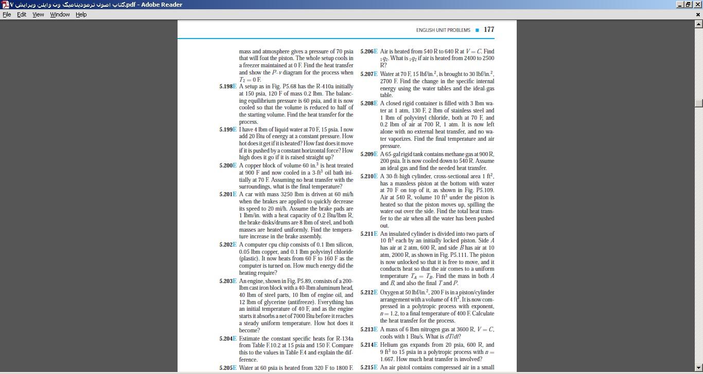 کتاب اصول ترمودینامیک ون وایلن ویرایش ۷