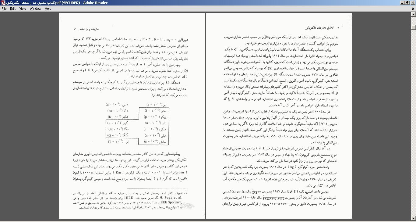 کتاب تحلیل مدار های الکتریکی