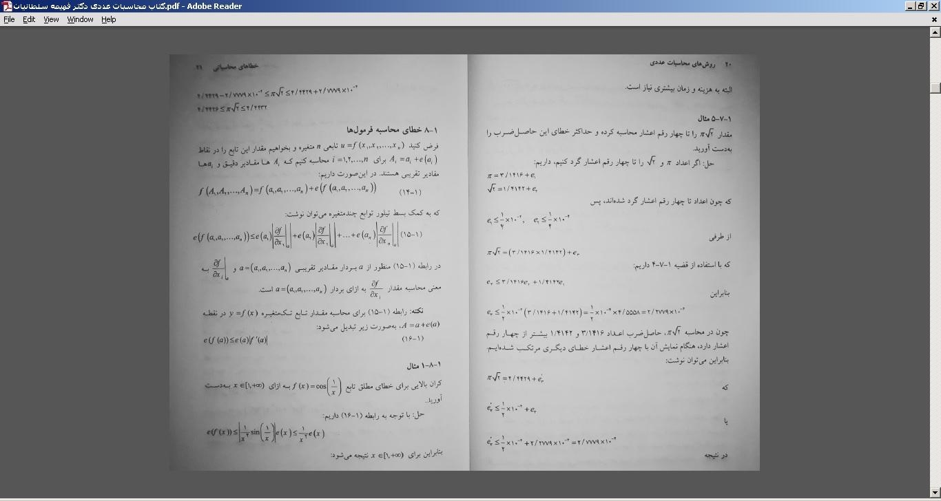 کتاب محاسبات عددی دکتر فهیمه سلطانیان