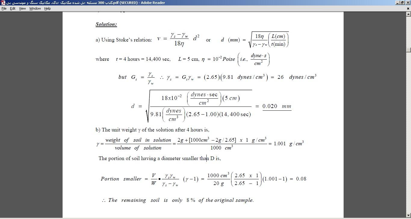 کتاب 300 مسئله حل شده مکانیک خاک، مکانیک سنگ و مهندسی پی