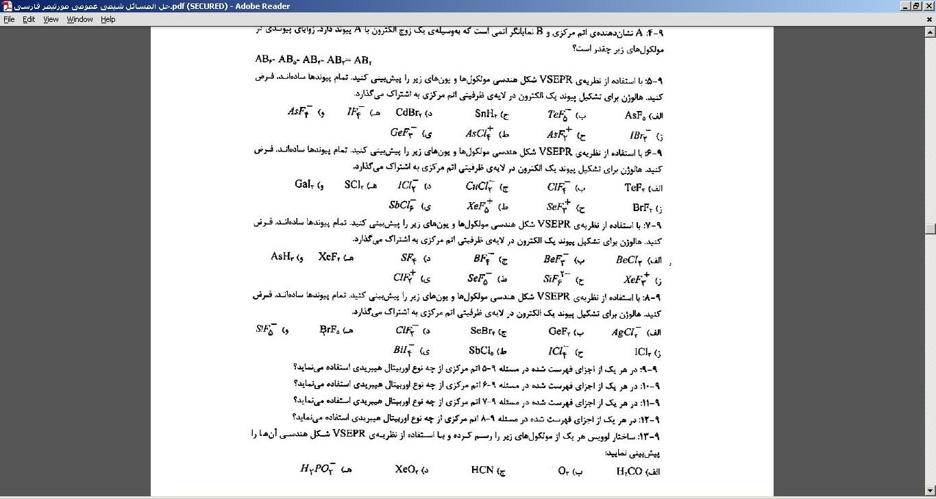 حل المسائل شیمی عمومی مورتیمر فارسی