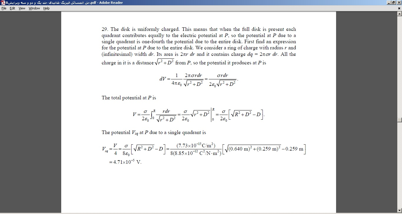 حل المسائل فیزیک هالیدی جلد یک و دو و سه ویرایش8