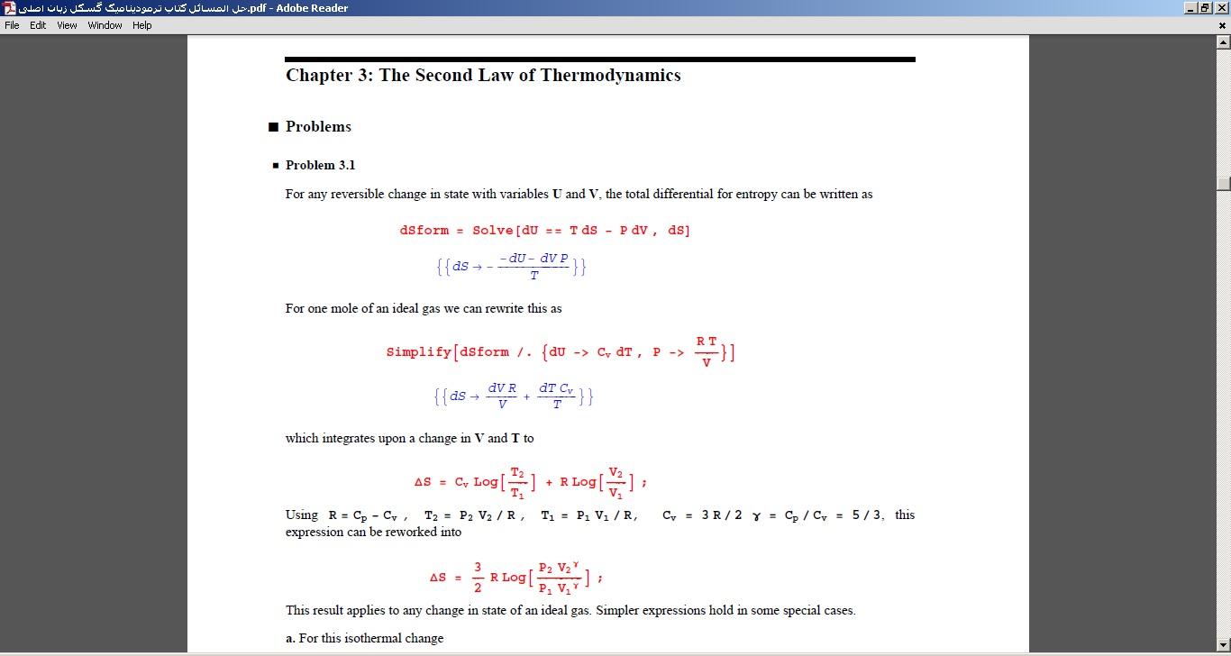 حل المسائل کتاب ترمودینامیک گسکل زبان اصلی