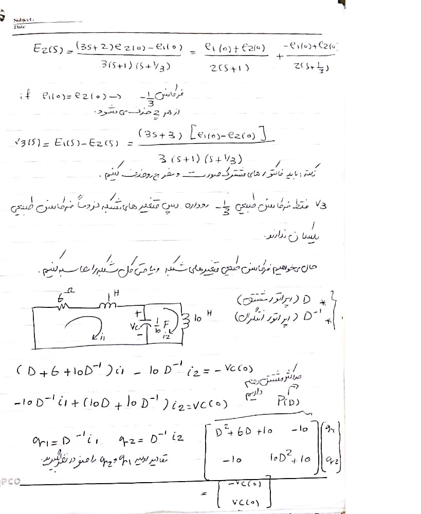 مدار2 شریف جزوه پایانترم تئوری مدار استاد حسینی دانشگاه شریف