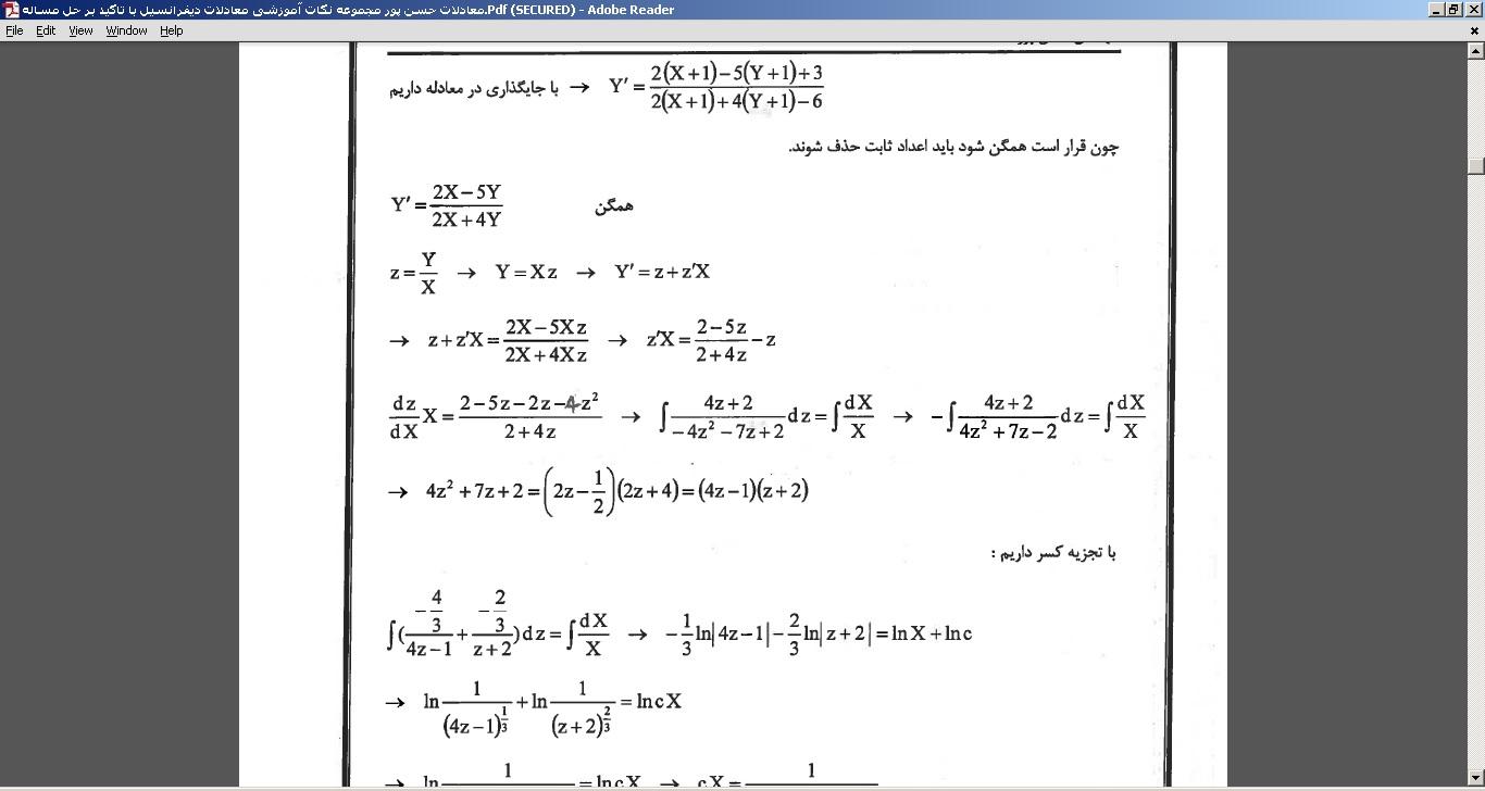 معادلات حسن پور مجموعه نکات آموزشی معادلات دیفرانسیل با تاکید بر حل مساله