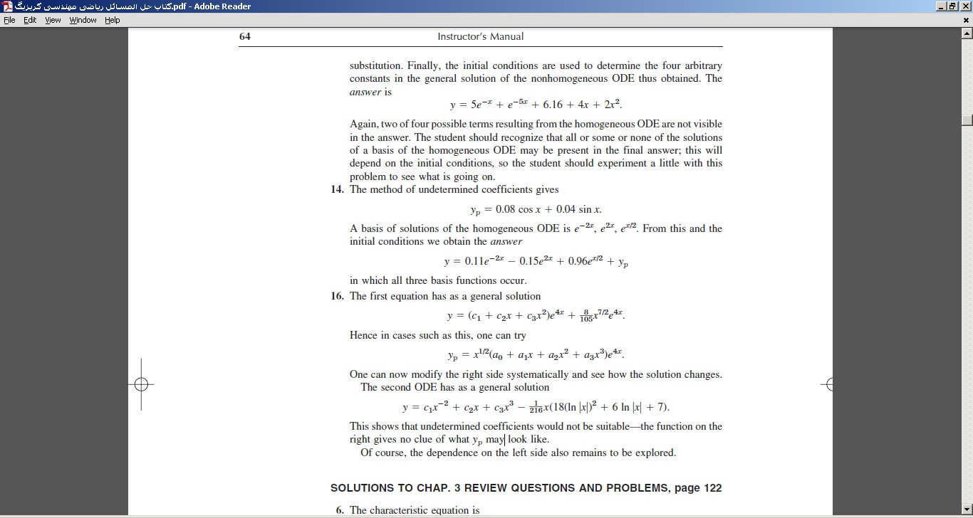 کتاب حل المسائل ریاضی مهندسی کریزیگ