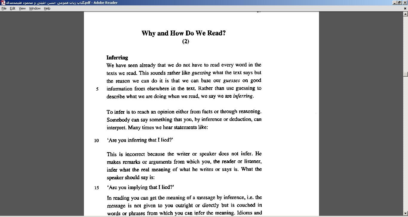 کتاب زبان عمومی حسن خلیلی و محمود علیمحمدی