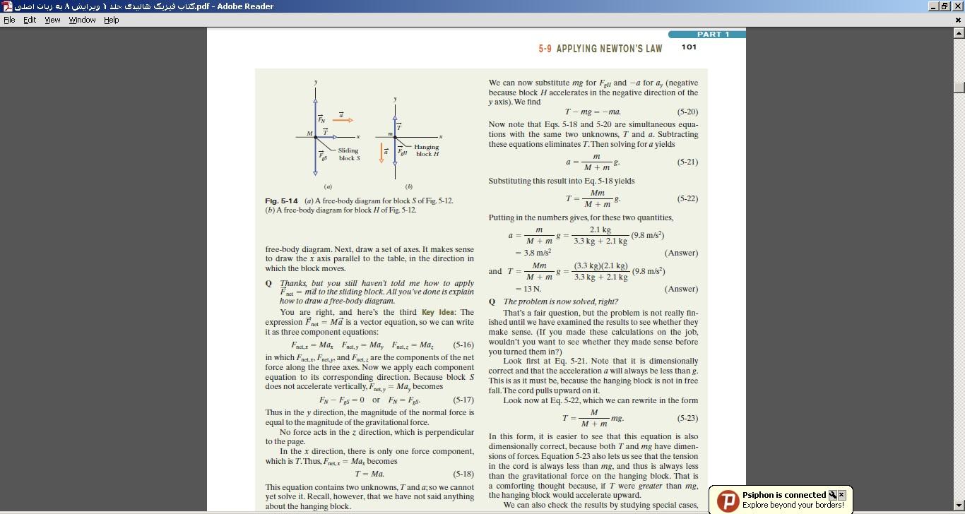 کتاب فیزیک هالیدی جلد ۱ ویرایش ۸ به زبان اصلی