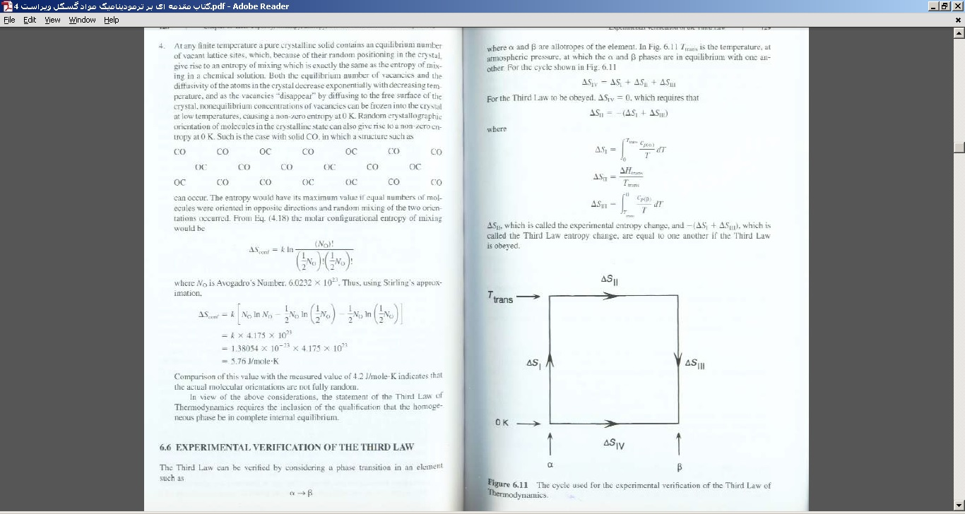 کتاب مقدمه ای بر ترمودینامیک مواد گسکل ویراست 4