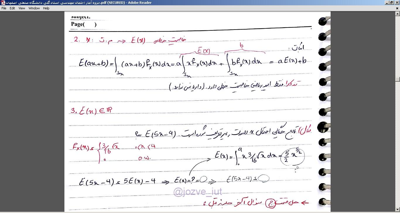 جزوه آمار احتمال مهندسی استاد گلی دانشگاه صنعتی اصفهان