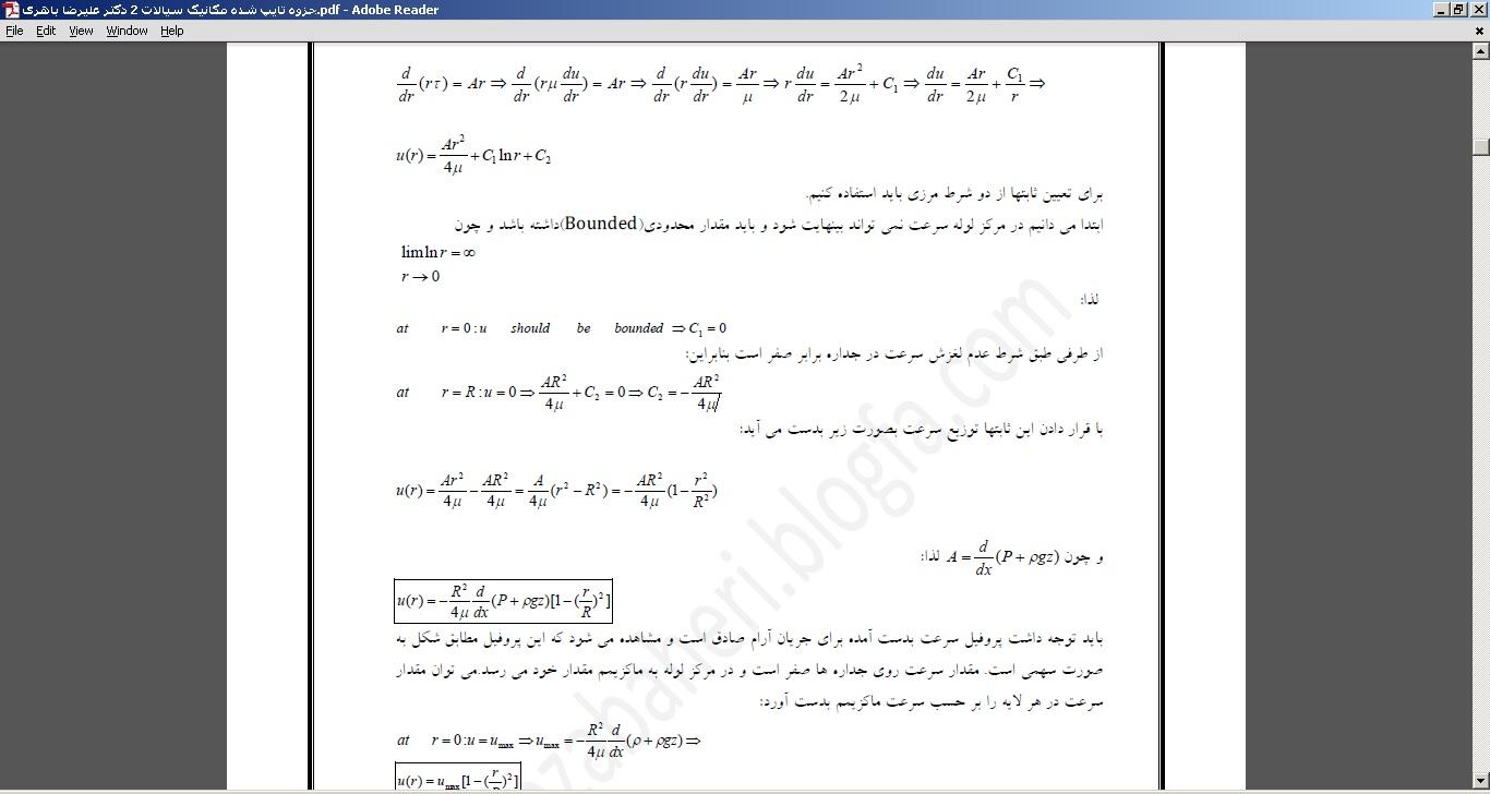 جزوه تایپ شده مکانیک سیالات 2 دکتر علیرضا باهری