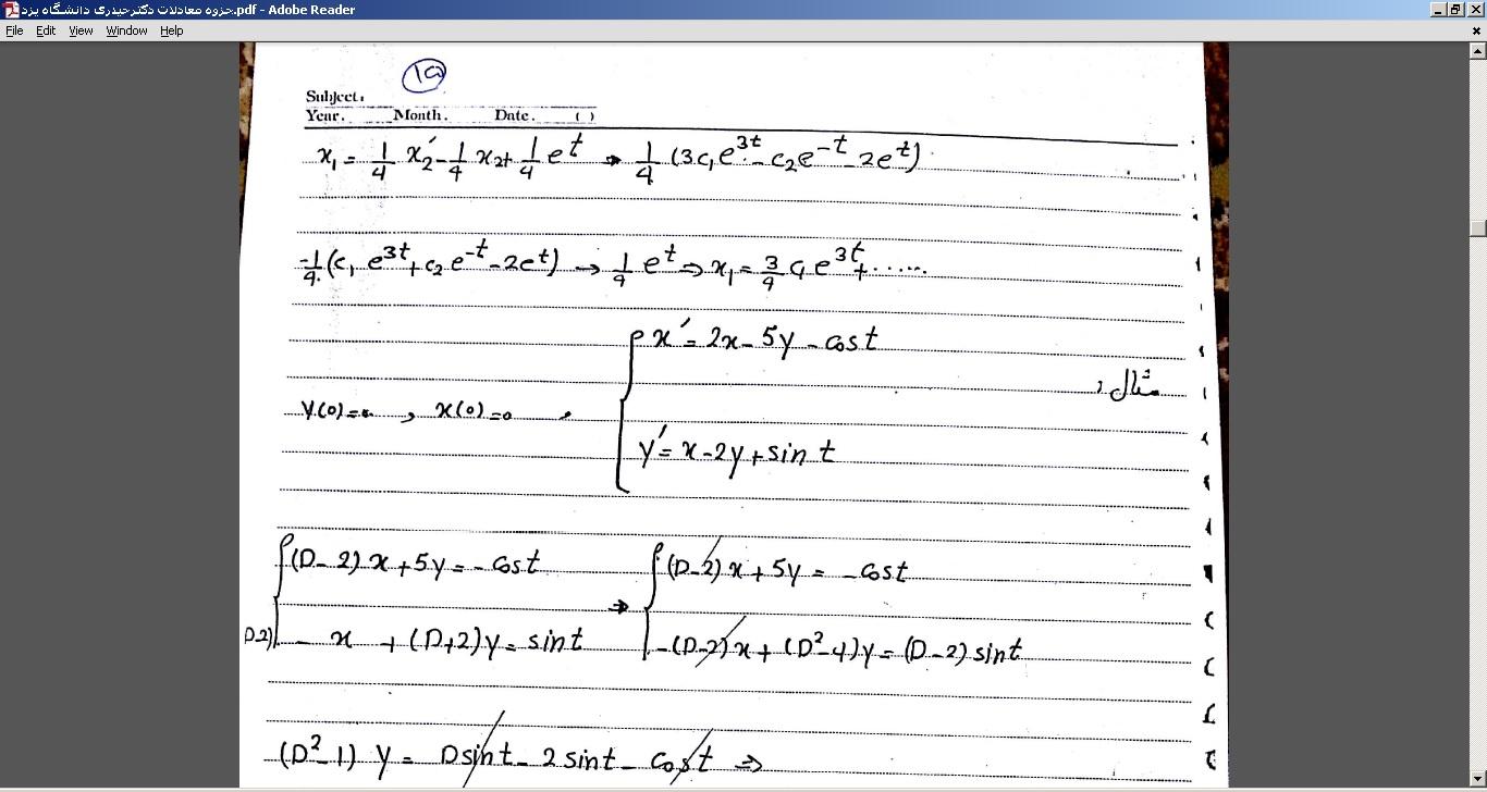جزوه معادلات دکترحیدری دانشگاه یزد
