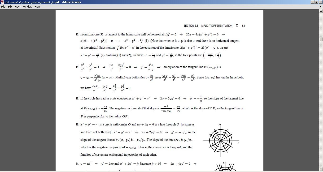 حل المسائل ریاضی استوارت قسمت اول