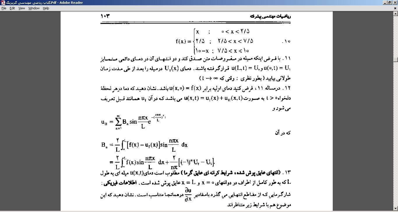 کتاب ریاضی مهندسی کریزیک