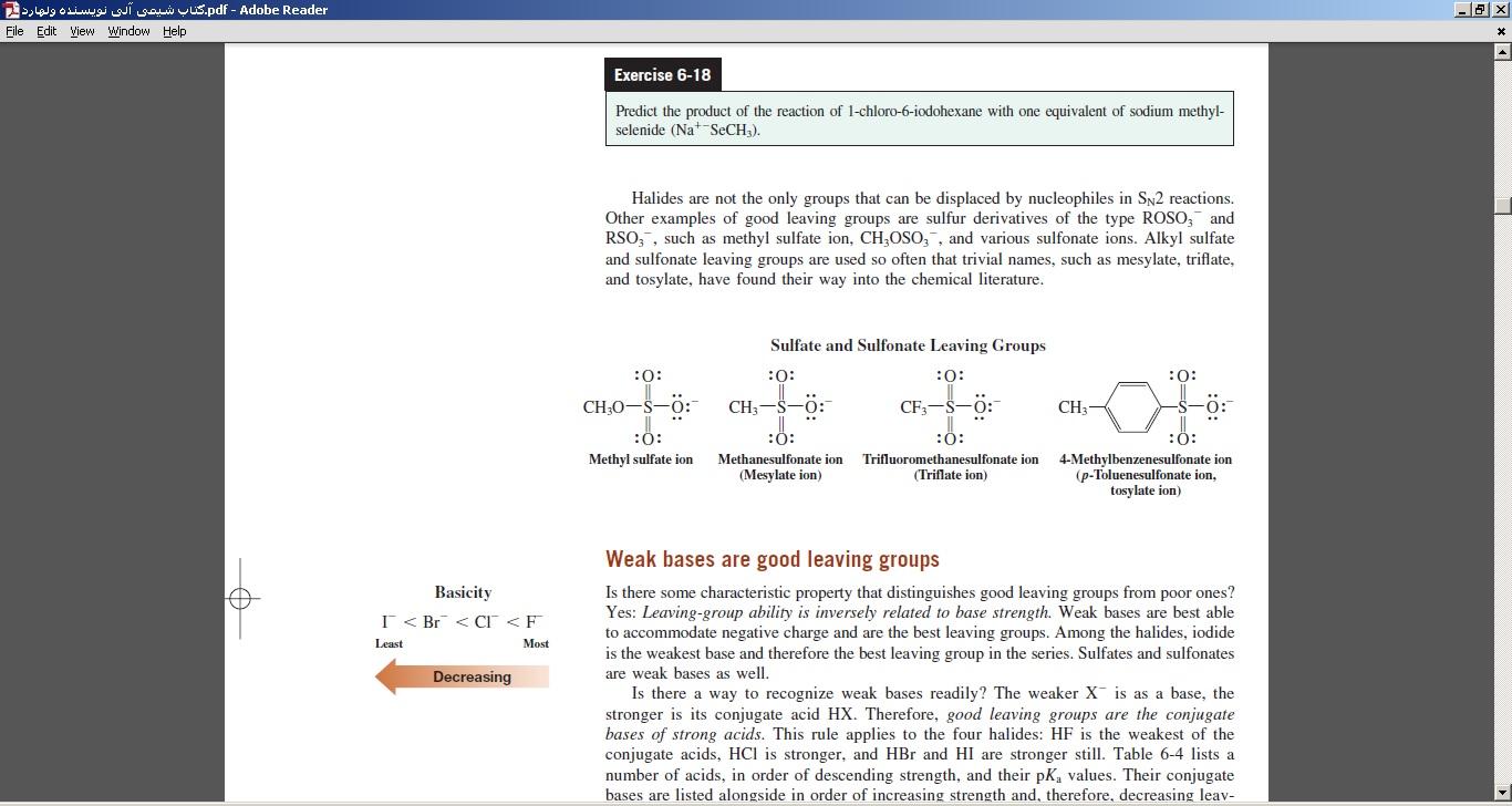 کتاب شیمی آلی نویسنده ولهارد