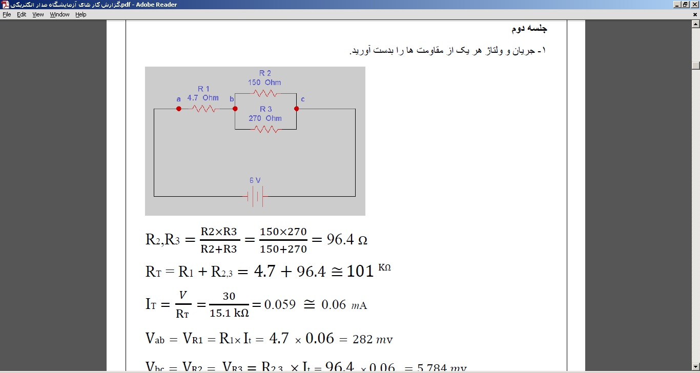 گزارش کار های آزمایشگاه مدار الکتریکی