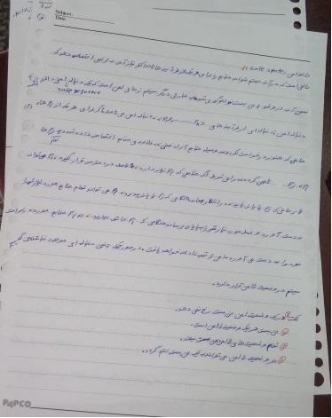جزوه سیستم عامل شریف پور