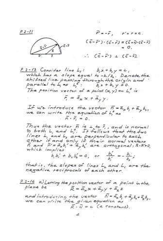 حل مسائل مغناطیس دیوید چنگ